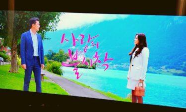 うっかりハマった!韓国ドラマ『愛の不時着』の感想&ネタバレ【泣きたい時にどうぞ】